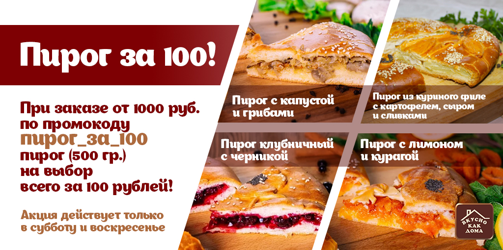 --akcia1000